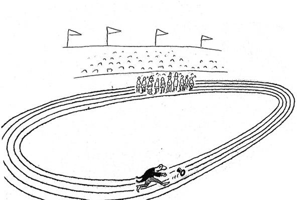 Bosc - inauguration-stade